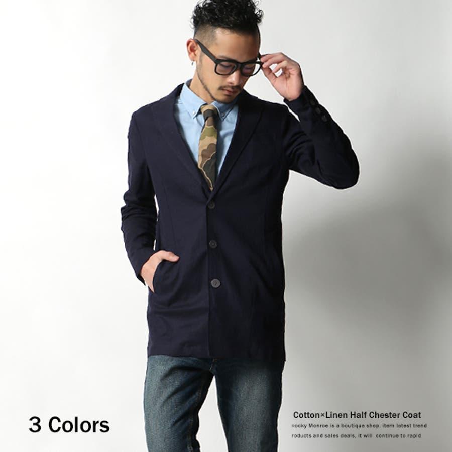 デイリーユースで使える メンズファッション通販綿麻ストレッチ素材ハーフ丈チェスターコート メンズ リネン ショップコート スプリングコート シングル 涼感 クール 無地 テーラード 4112 呼応