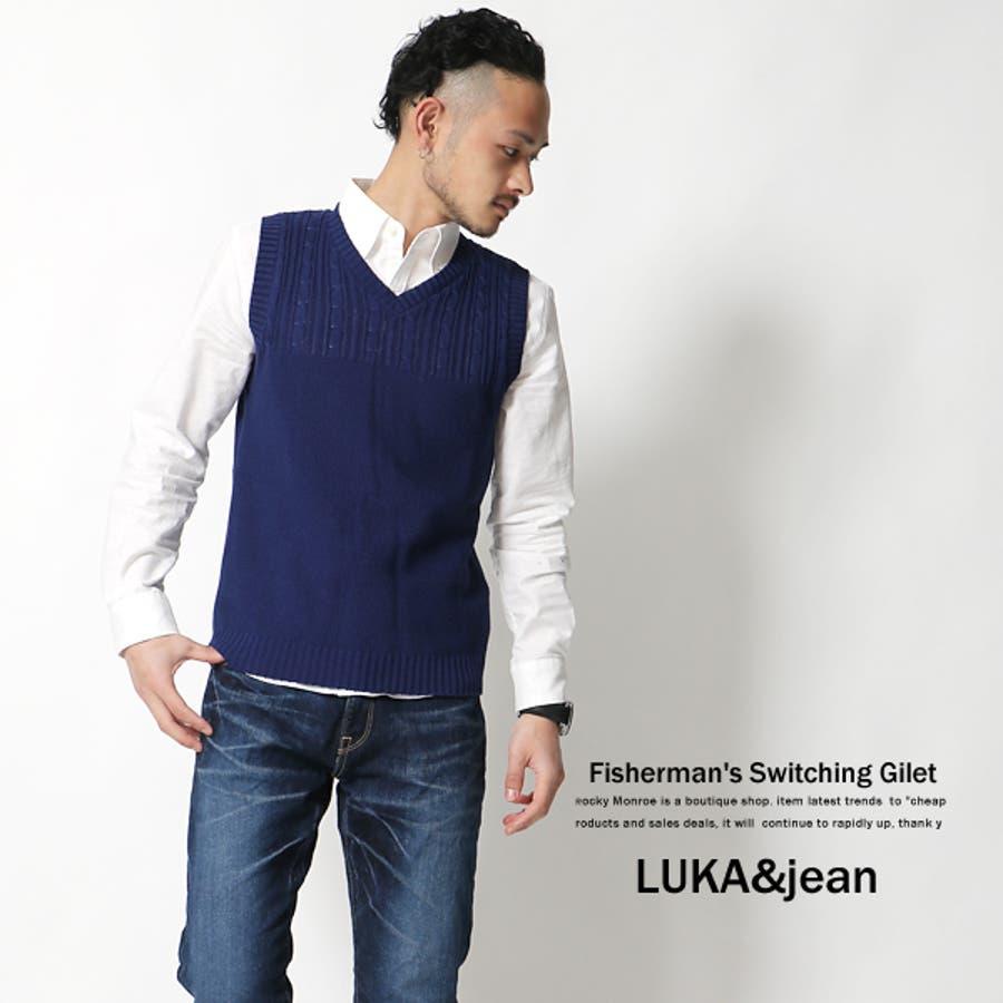 【LUKAjean/ルカジーン】日本製/国産フランスリネンフィッシャーマン切替ニット