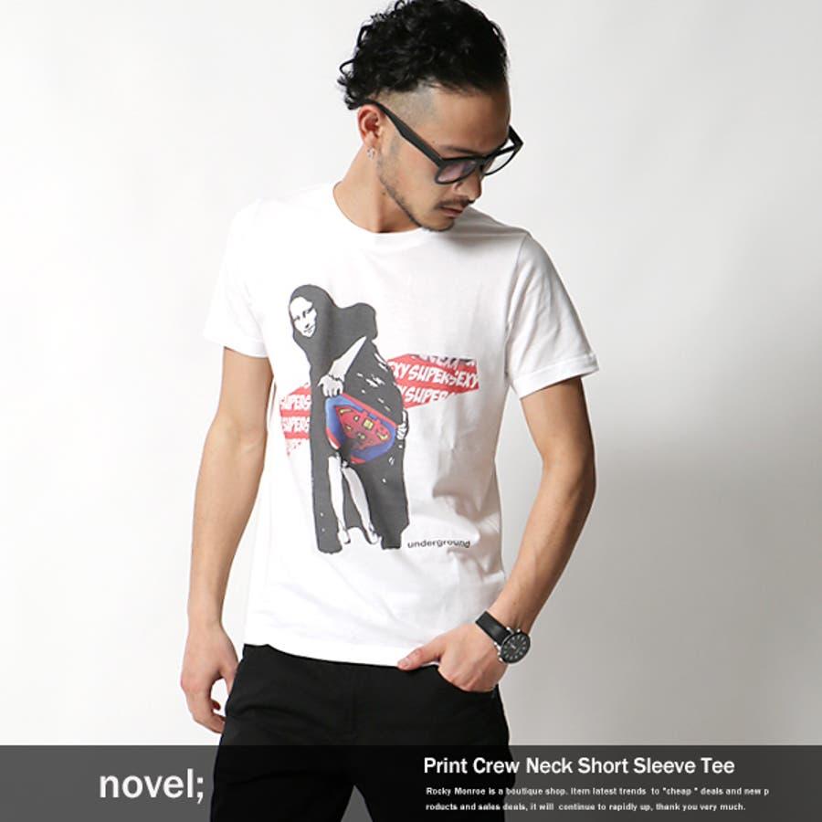 今注目されているらしい メンズファッション通販 novel; ノベル SUPER SEXYプリント半袖Tシャツ メンズ クルーネック プリントT 5657-124 4361 夏 春 連立