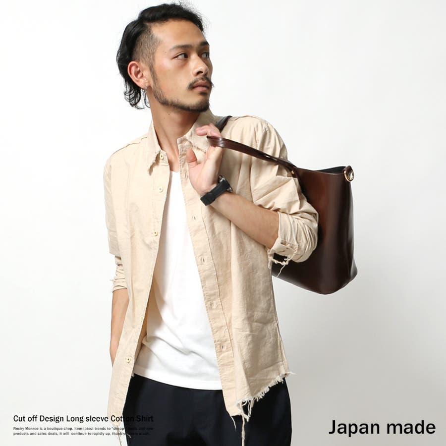 早速コーデに取り入れたい シャツ メンズ 長袖 カジュアルシャツ 国産 日本製 切りっぱなし ヴィンテージ 無地 ダメージ加工 4549 秋冬 春 号笛
