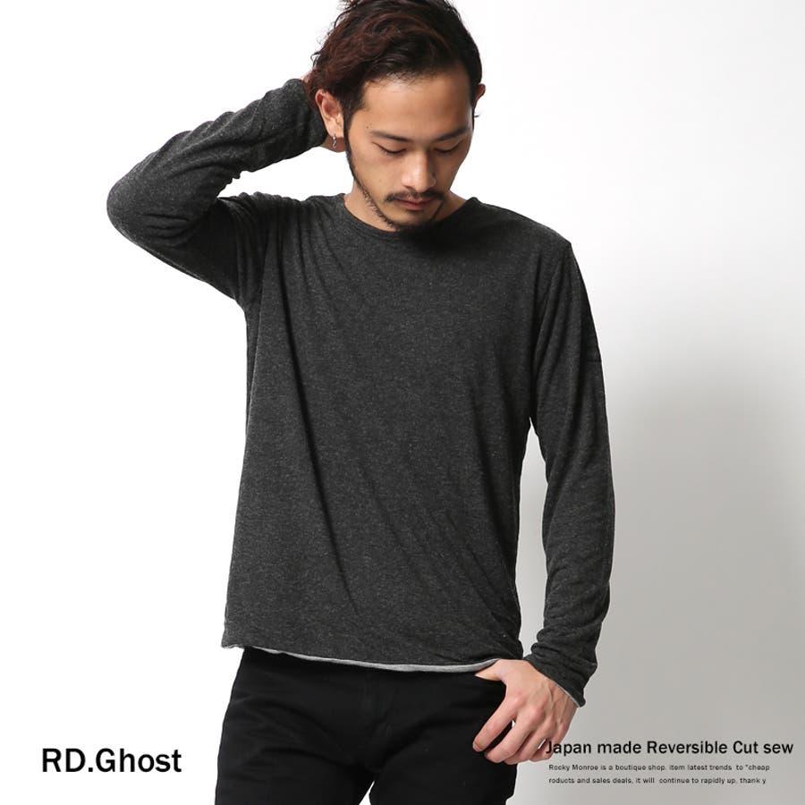 形も色も良くて、格好良く着れます カットソー メンズ 長袖 無地 国産 日本製 リバーシブル ウール混 ロンT RD.Ghost 4965 春 魚心
