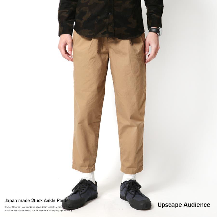 色んな服に合わせられる アンクルパンツ メンズ イージーパンツ ワイドパンツ スラックス チノパン アンクル丈 Upscape AudienceAUD3333 5211 Sサイズ  XLサイズ 突如