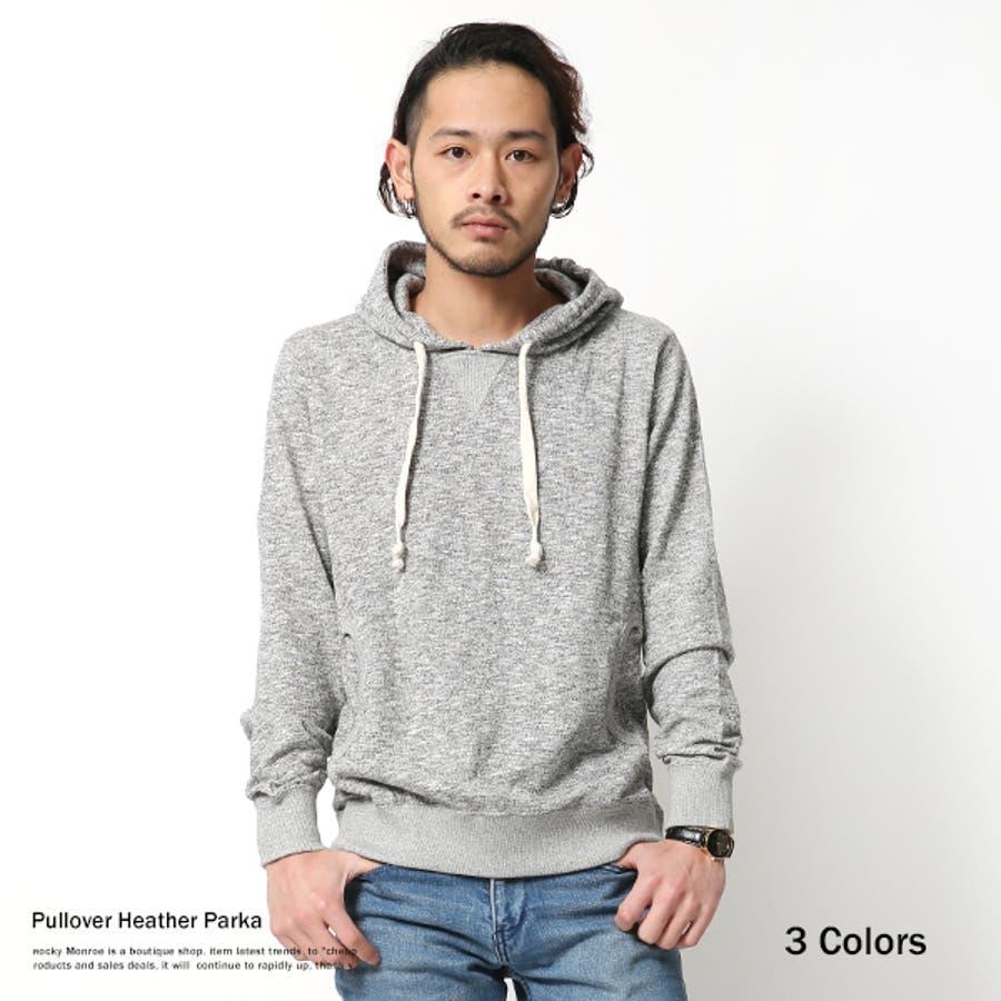 自分色の一着 メンズファッション通販パーカー メンズ 無地 プルオーバー フーディ フード 霜降り  XLサイズ 5383 春 共力