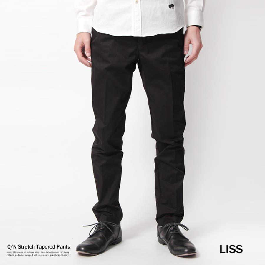 ほんっと使いやすいです! メンズファッション通販テーパードパンツ メンズ スラックス ストレッチ トラウザー LISS リス Lis-510405 5461 迎撃