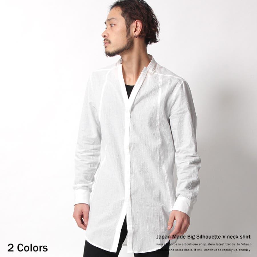 またリピートしたい 日本製 国産ビックシルエットVネックシャツ メンズ 長袖 ロング丈 Vネック 白 ビッグシルエット 5477 肝心
