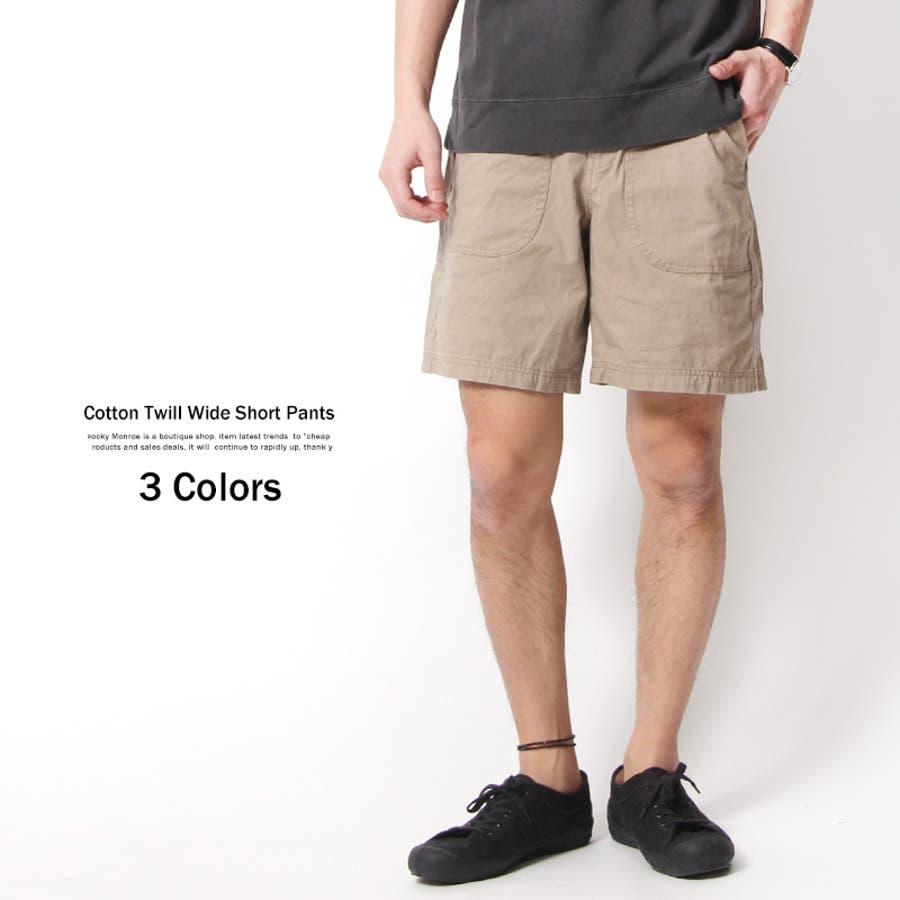 実際使えるアイテム メンズファッション通販ショートパンツ メンズ ワイド ハーフパンツ 短パン ミリタリー ファティーグ 5513 解熱