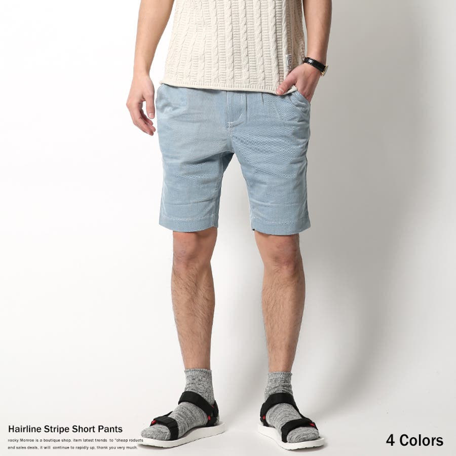どんなコーデにも合わせやすい メンズファッション通販ショートパンツ メンズ ストライプ イージーパンツ ハーフパンツ 短パン 060-33017 5318 巨悪