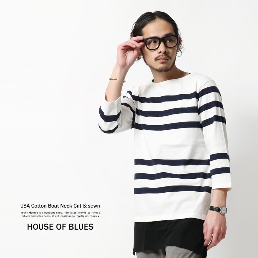 着痩せして見えると周りから好評 メンズファッション通販カットソー メンズ ボートネック ボーダー 7分袖 Tシャツ コットン HOUSE OF BLUES 614020 5639 解毒