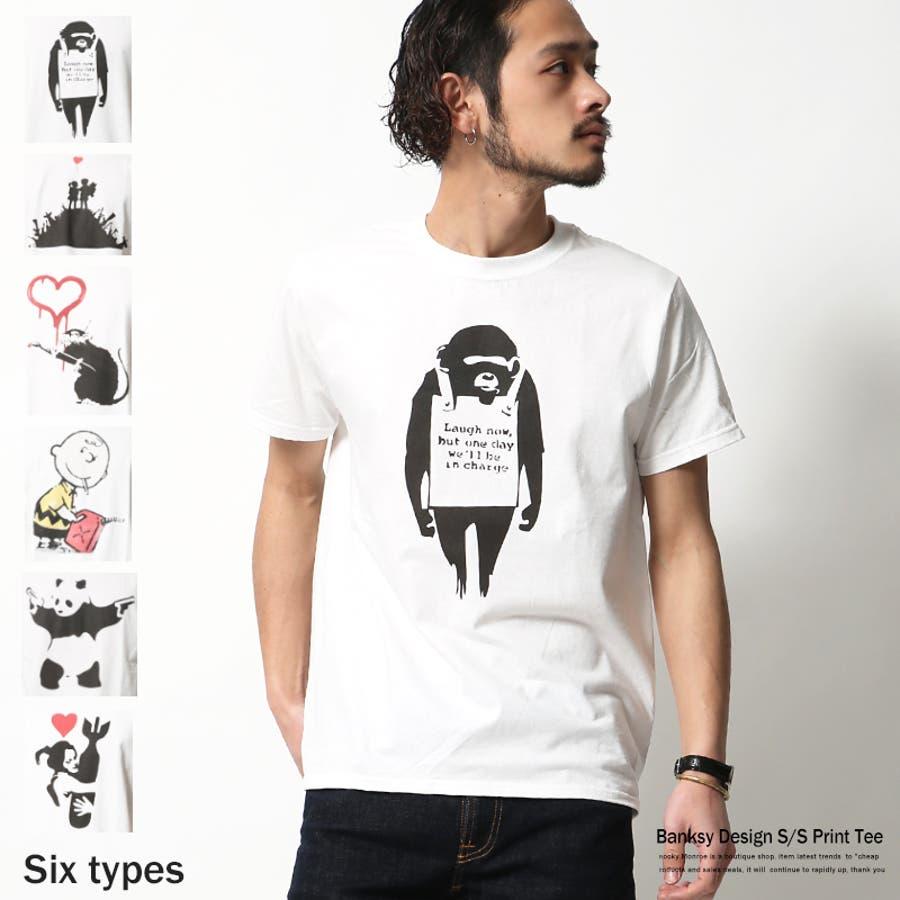 一着は持っておきたい メンズファッション通販バンクシー banksy プリントTシャツ メンズ クルーネック 半袖 グラフィック ロゴ キャラクター FRUIT OF THELOOM 5668 XLサイズ 爆心