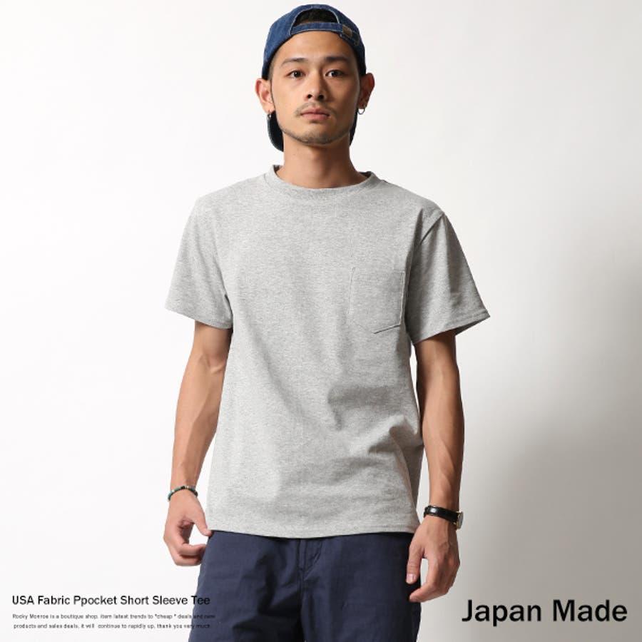 ほぼ毎日着てるのでもっと欲しいです USAコットン Tシャツ メンズ 日本製 丸胴編み 米綿 無地 ポケット 半袖Tシャツ 5670 罵倒