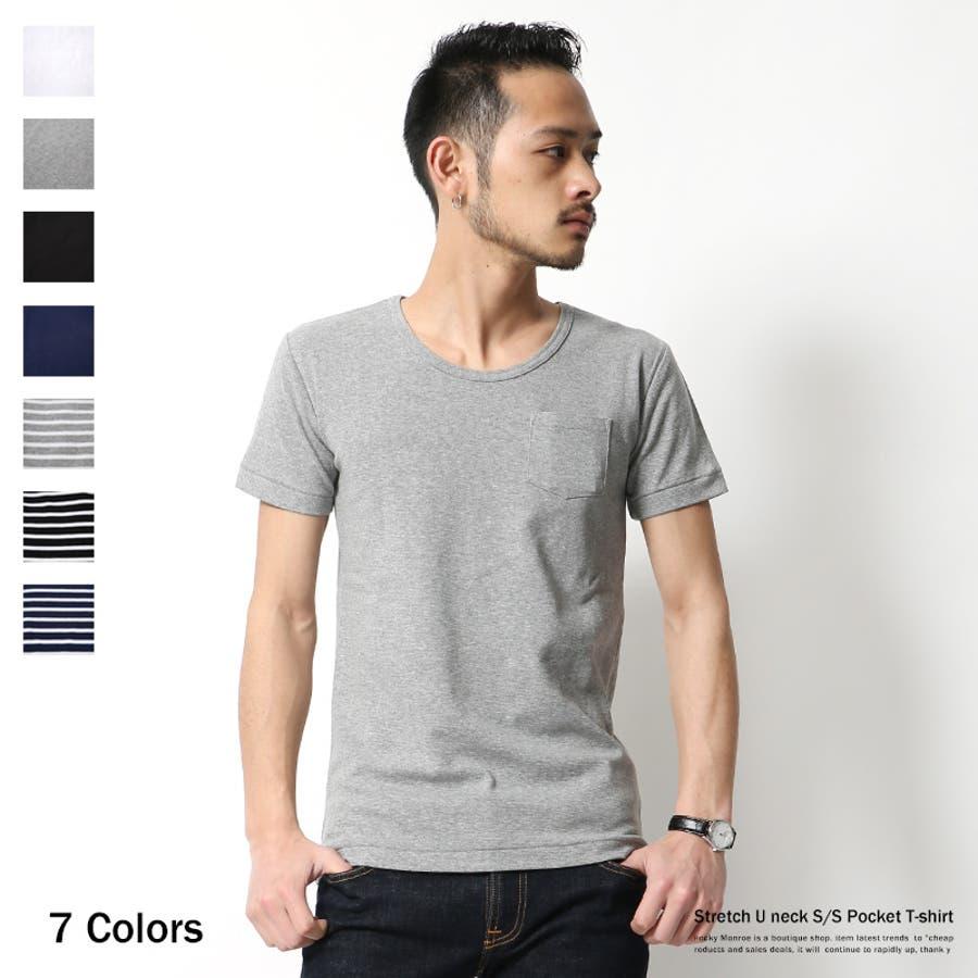 すごくスタイルが良く見えます! Tシャツ メンズ カットソー 半袖 ポケT 無地 ボーダー Uネック クルーネック ストレッチ 5770 誤飲