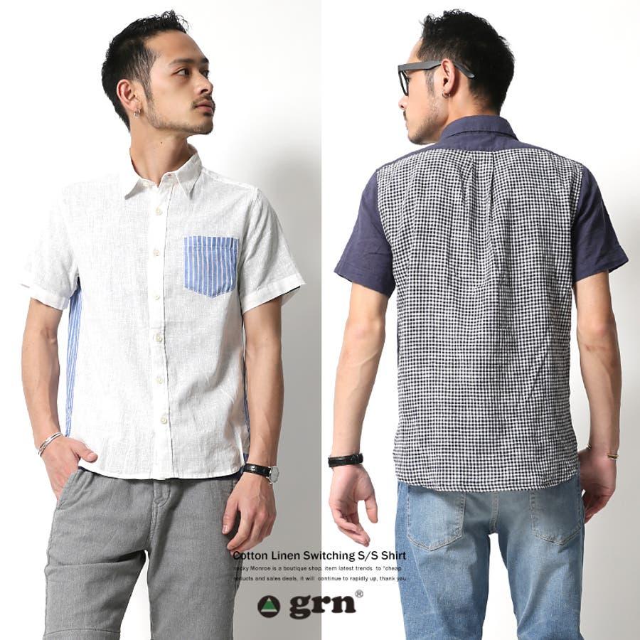 着心地バツグン メンズファッション通販リネンシャツ メンズ 半袖 麻シャツ ストライプ ギンガムチェック涼しい 清涼 切り替え GU622065N grn ジーアールエヌ5793 Sサイズ 提携