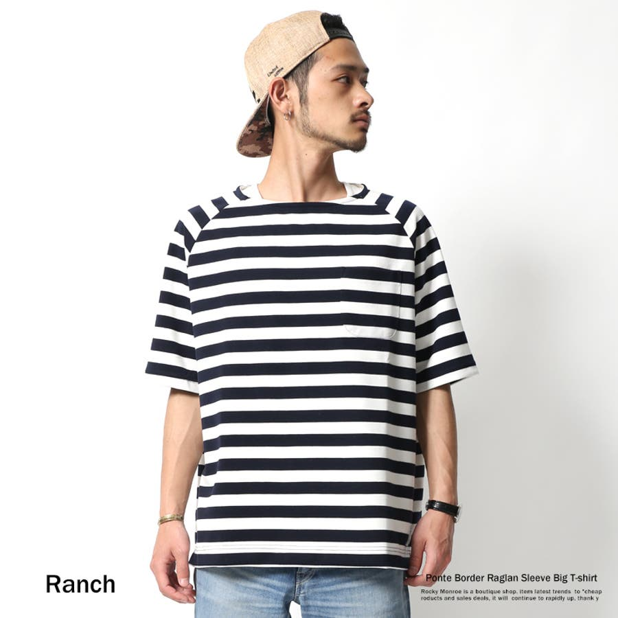 おしゃれ男子必見  メンズファッション通販ビッグTシャツ メンズ 半袖 ボーダー ポケットT ボートネック オーバーサイズ Ranch ランチ RA16-044 5983 重要