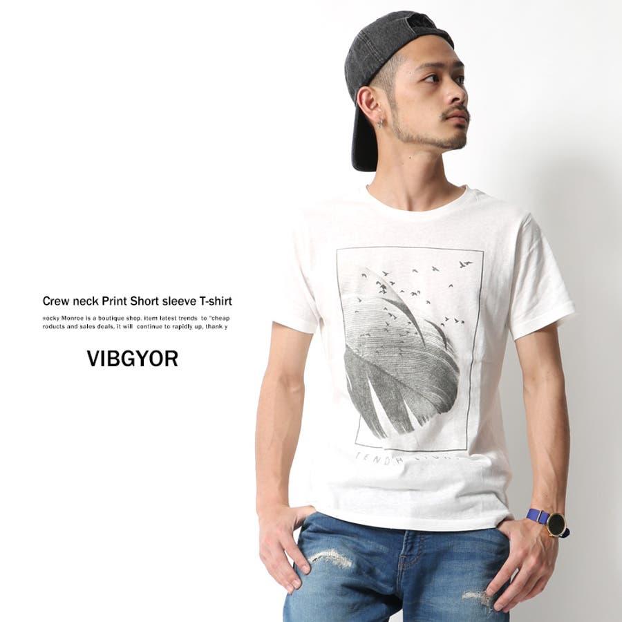 この価格はモンクナシです メンズファッション通販プリントTシャツ メンズ 半袖 クルーネック アメカジ イラスト 英字 VIBGYOR ヴィブジョー VG-MT451 6024 当然