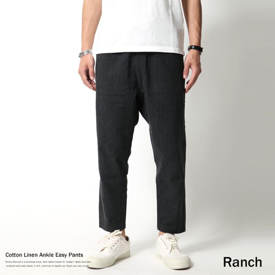 目指せおしゃれボーイズ メンズファッション通販イージーパンツ メンズ 綿麻 コットンリネン アンクルパンツ くるぶし丈 Ranch RA16-040 6046 魚心