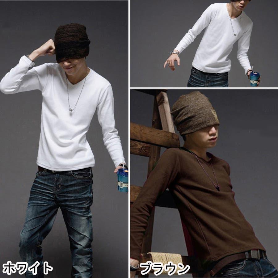 トップス ロングTシャツ ロンT メンズ メンズファッション 長袖 長袖Tシャツ シンプル ベーシック 無地 無地ロンT Vネック 2