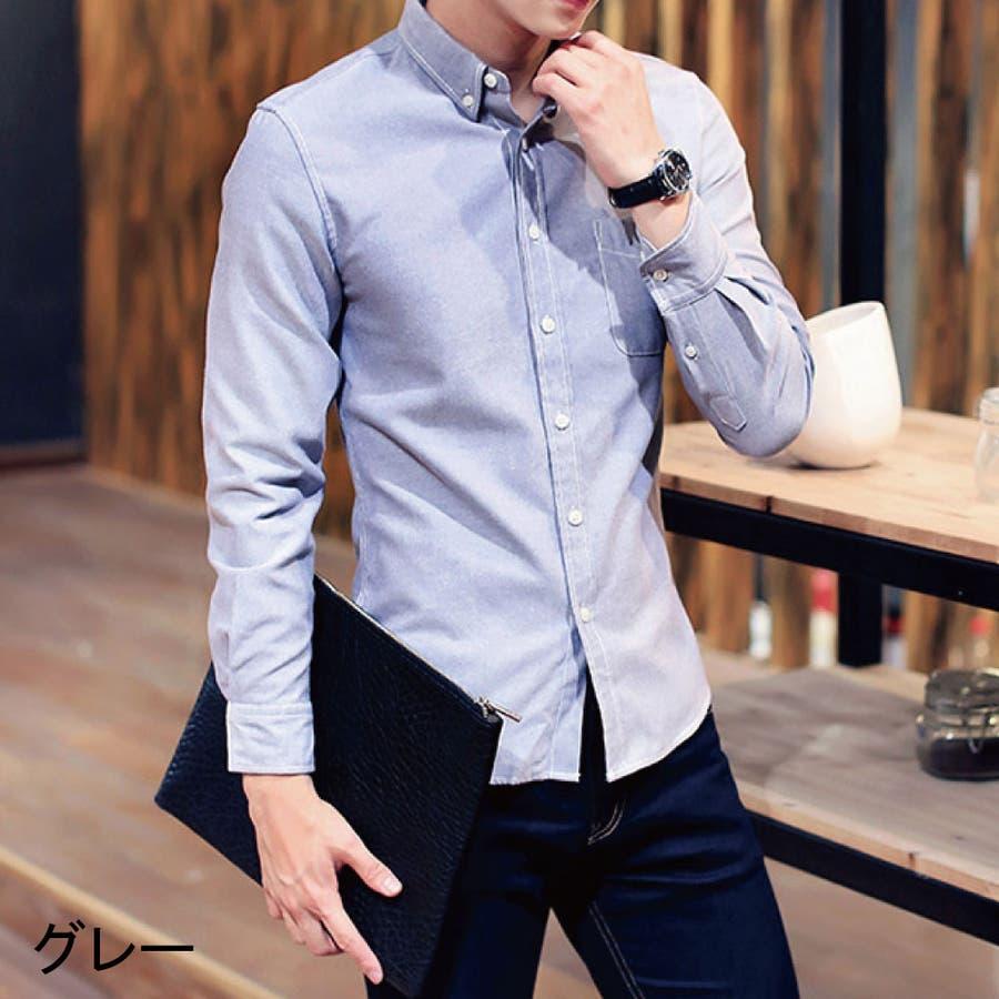 シャツ メンズ 長袖シャツ カジュアルシャツ トップス 長袖 無地 ボタンダウン シャツ メンズファッション 2