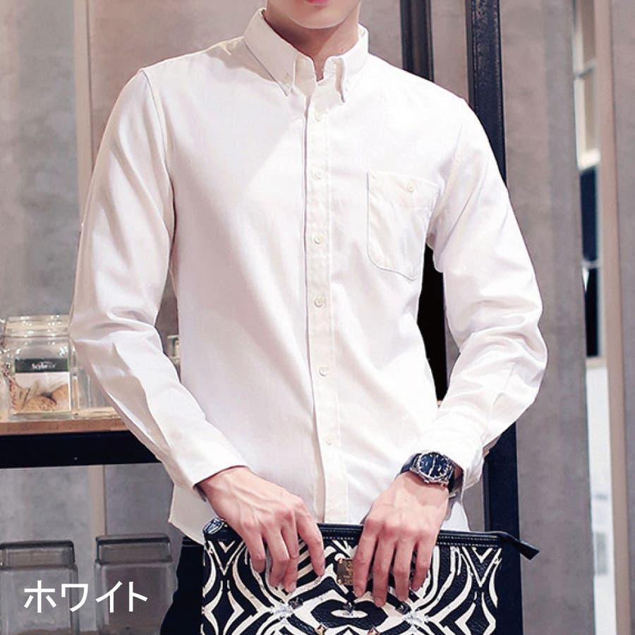 シャツ メンズ 長袖シャツ カジュアルシャツ トップス 長袖 無地 ボタンダウン シャツ メンズファッション 3