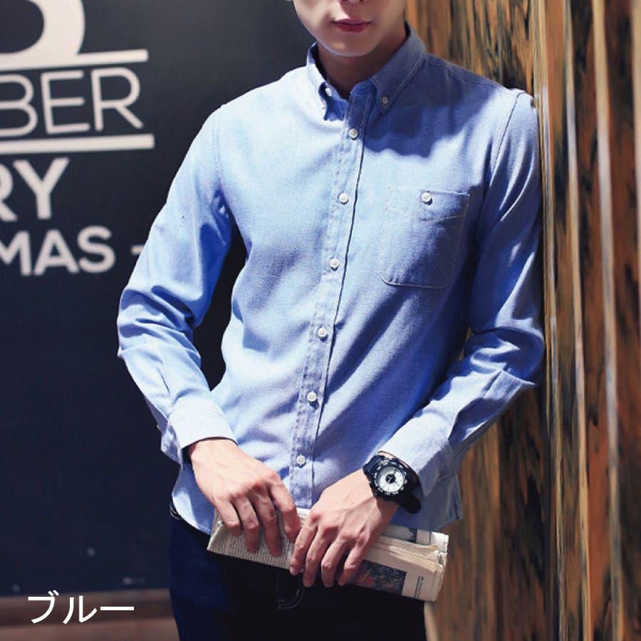 シャツ メンズ 長袖シャツ カジュアルシャツ トップス 長袖 無地 ボタンダウン シャツ メンズファッション 4