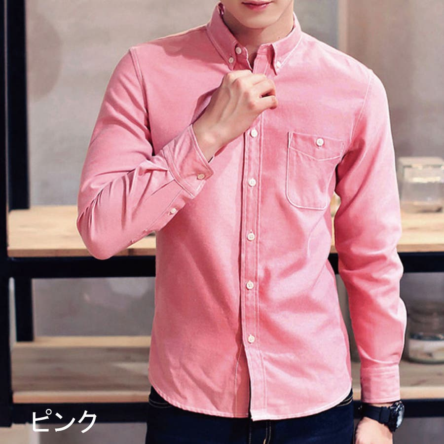 シャツ メンズ 長袖シャツ カジュアルシャツ トップス 長袖 無地 ボタンダウン シャツ メンズファッション 5