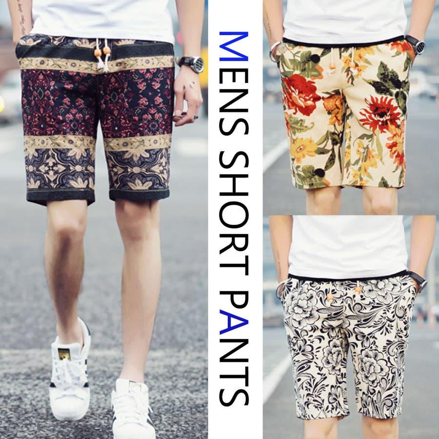 ショートパンツ メンズ ショーツ 短パン ハーフパンツ 半パン カジュアルパンツ メンズファッション 1