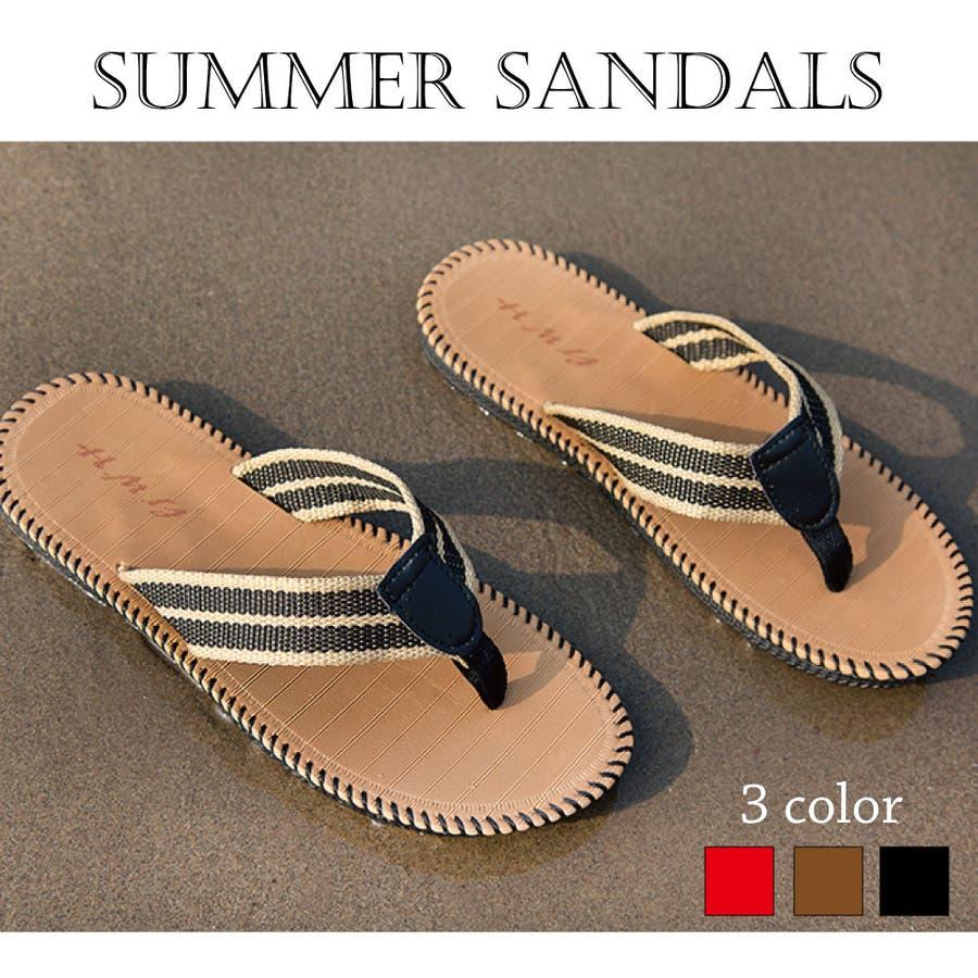サンダル メンズ トングサンダル シューズ コンフォート アウトドア ビーチ ビーサン ビーチサンダル メンズファッション 1