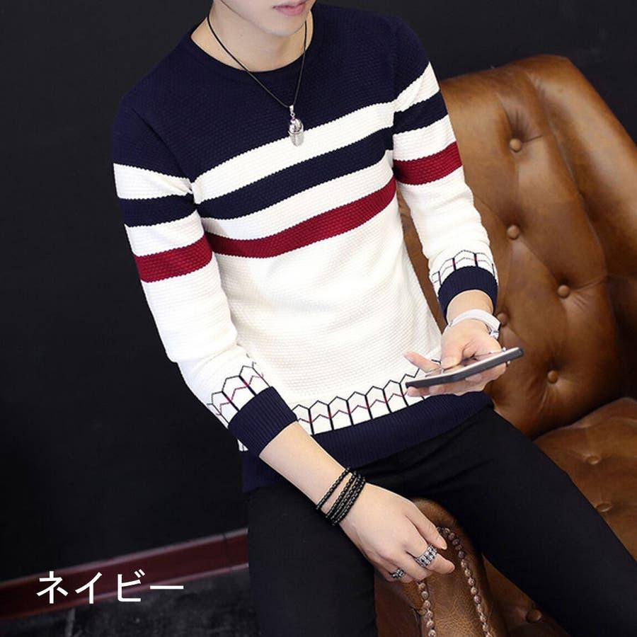 トップス ニット セーター 長袖ニット 長袖 デザイン デザインニット メンズ メンズファッション マルネック 柄 柄ニット 2