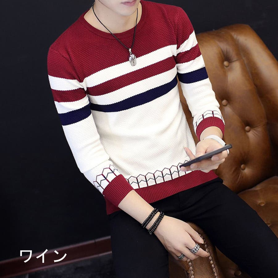 トップス ニット セーター 長袖ニット 長袖 デザイン デザインニット メンズ メンズファッション マルネック 柄 柄ニット 3