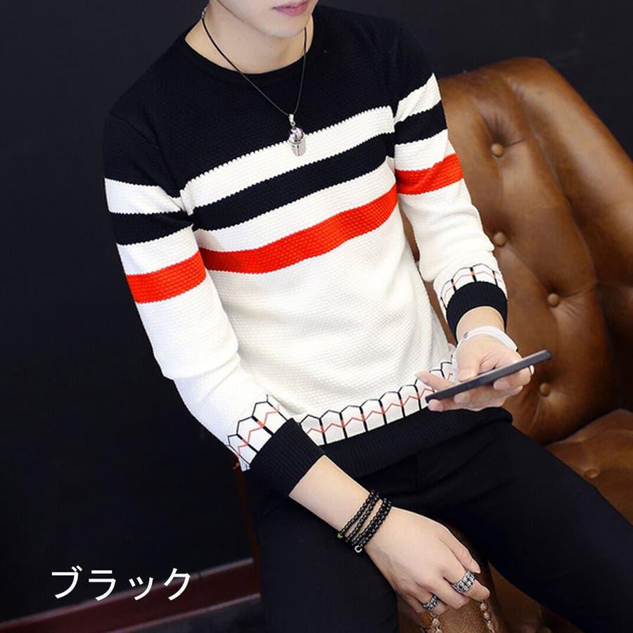 トップス ニット セーター 長袖ニット 長袖 デザイン デザインニット メンズ メンズファッション マルネック 柄 柄ニット 4