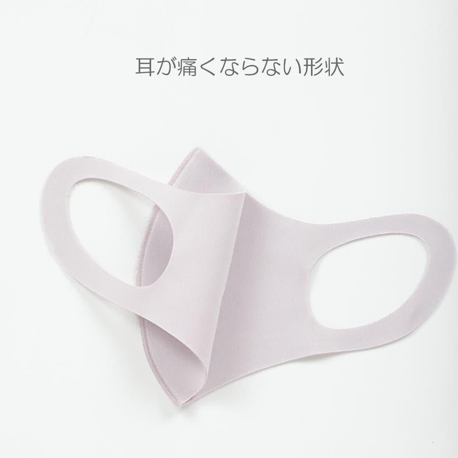 パステルマスク 洗って使える3Dデザインマスク3枚入り 4