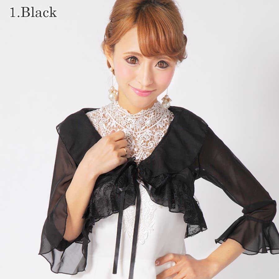 レース刺繍フリルのシースルーボレロ【選べる2色ブラックorホワイト】【