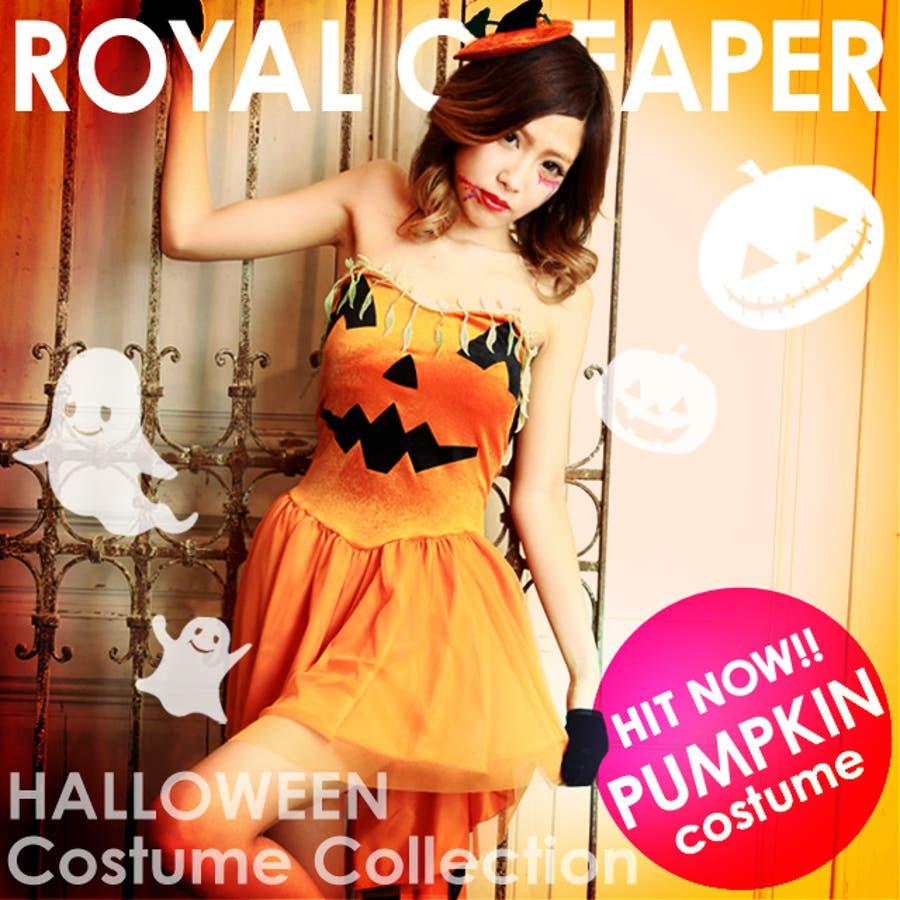 Хэллоуин японские