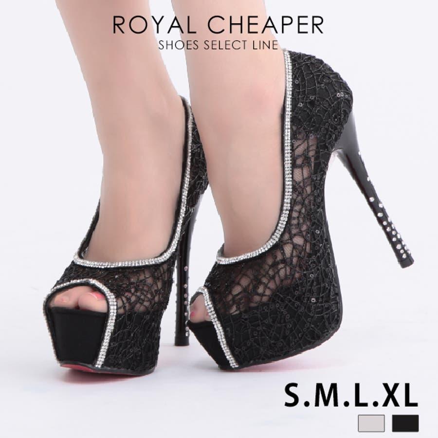 【14cmヒール】【全2色】【S.M.L.XL】アクセントストーンエッジシースルーパンプス 21