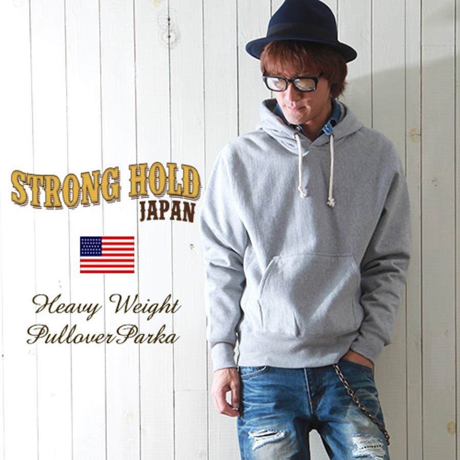 活用度抜群 メンズファッション通販STRONG HOLD ヘビーウェイト・裏起毛 スウェットプルパーカー 栄位