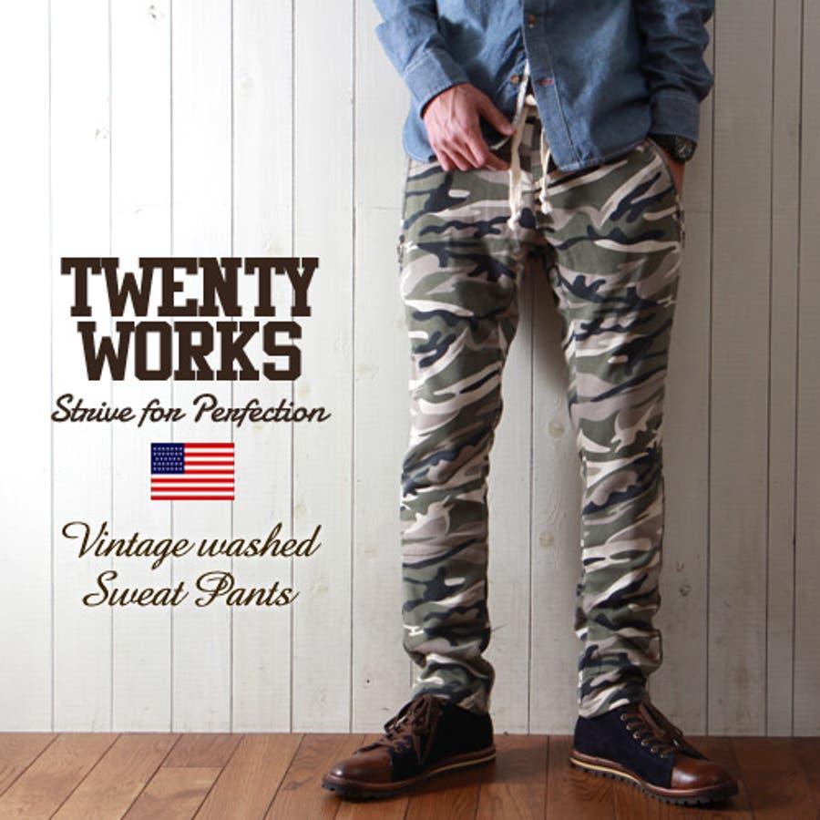 ファッションを最大限楽しもう メンズファッション通販TWENTY WORKS ヴィンテージウォッシュ カモ柄 スウェットパンツ 同感