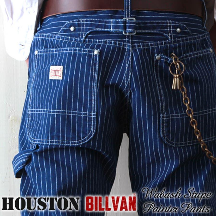 ガンガン着たい メンズファッション通販HOUSTON×BILLVAN 日本製 ウォバッシュストライプ ぺインター・ワークパンツ ヒューストン 感応