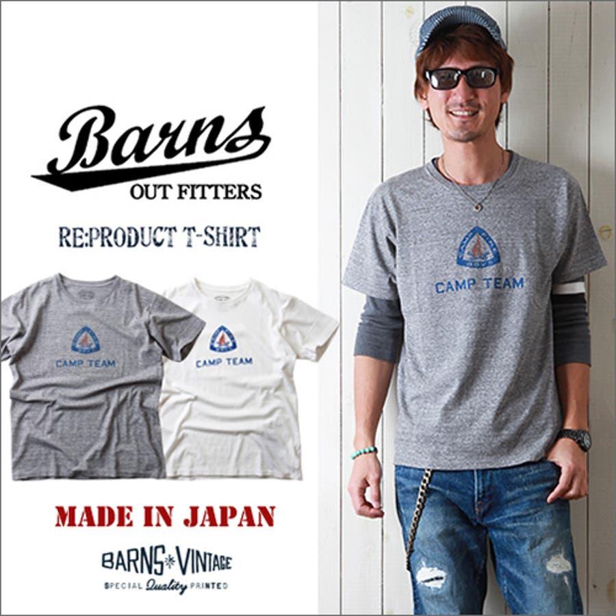 普段使いできる メンズファッション通販BARNS リプロダクトシリーズ ヴィンテージ復刻アメカジプリントTシャツ Camp Team メンズ アメカジ 剛猛