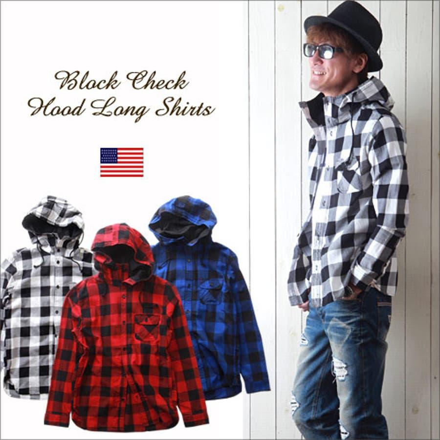サイズ感も丁度よかった メンズファッション通販コットンツイル ブロックチェック フードシャツ ロング丈 激変