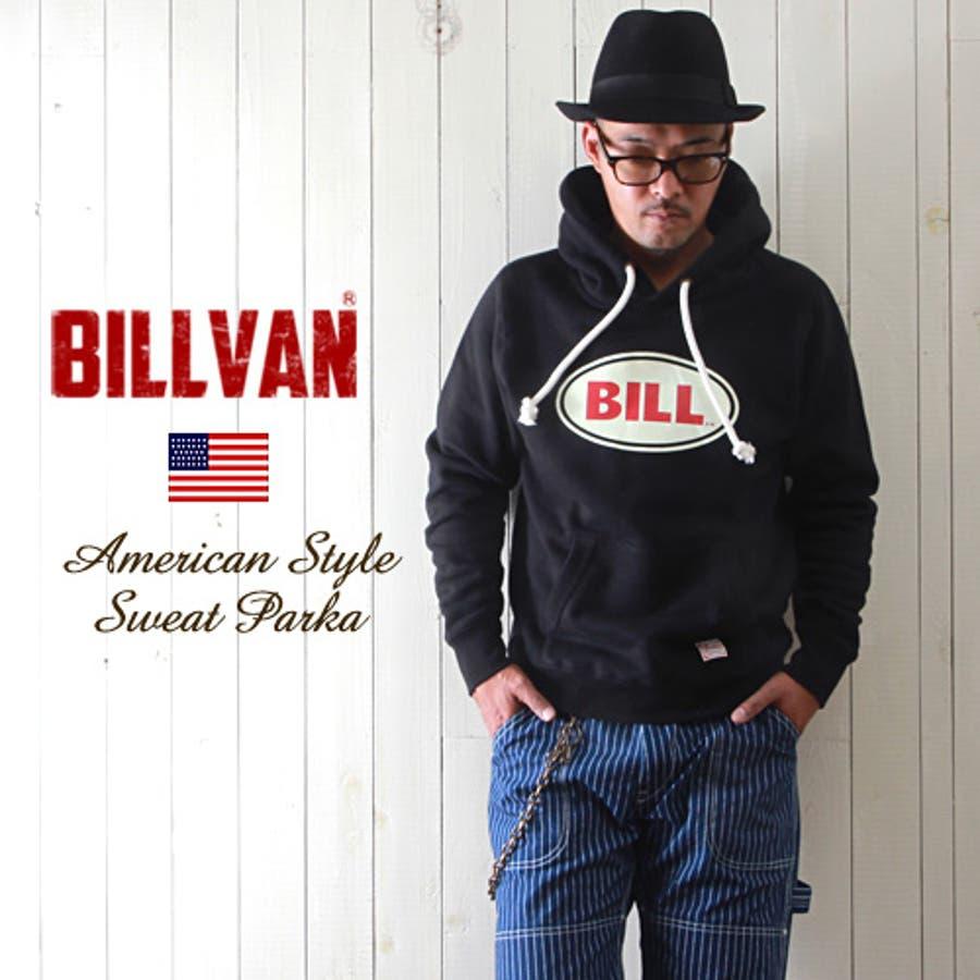 形が気に入りました BILLVAN ヘビースウェット BILLプリント プルパーカー COTTON USA 激励