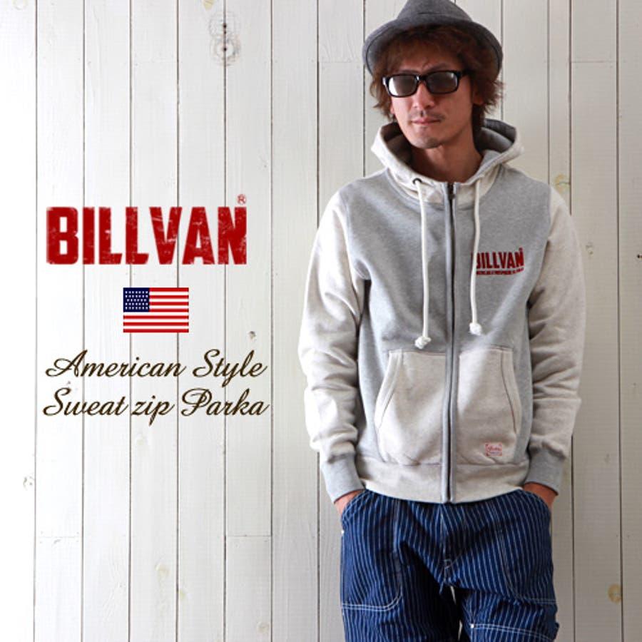 全体的にクオリティーヤバいです! メンズファッション通販BILLVAN ヘビースウェット フロッキープリント ZIPパーカー COTTON USA 激化