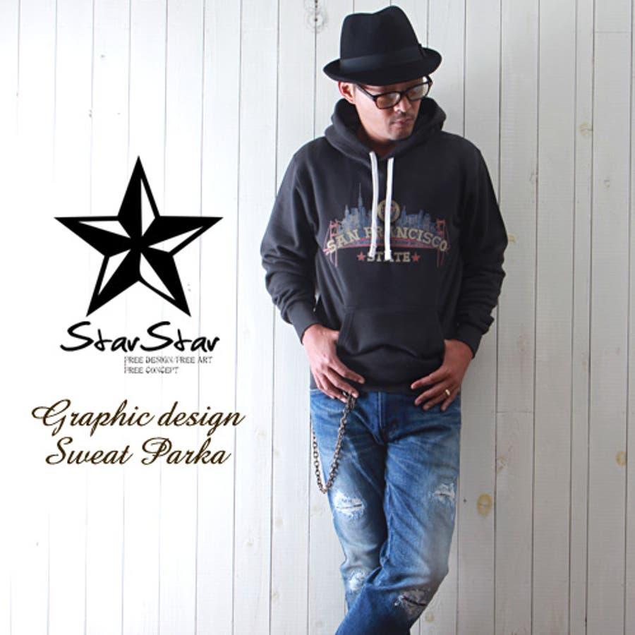 明日から使える メンズファッション通販StaStar グラフィックデザイン裏毛スウェットパーカー Sanfrancisco State 0921 拷問