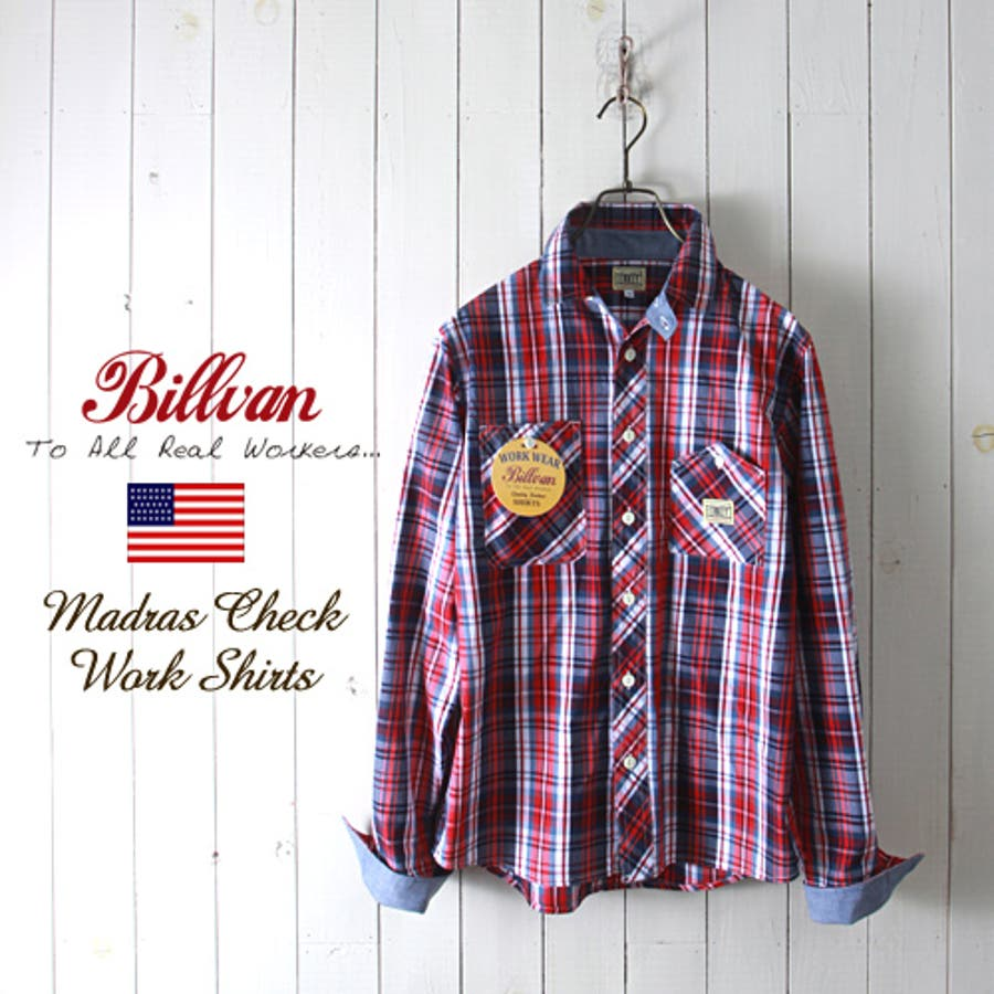 サイズ感も丁度よかった メンズファッション通販シャツ BILLVAN マドラスチェック ワーキング・チェックシャツ 31085A RED×NAVY 連携