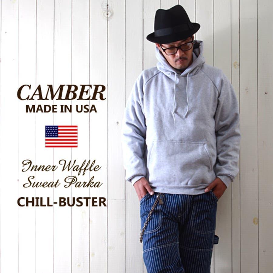やっぱsimpleがいい メンズファッション通販CAMBER インナーワッフル アメリカ製 ヘビースウェット・プルパーカー CHILL BUSTER 抜群