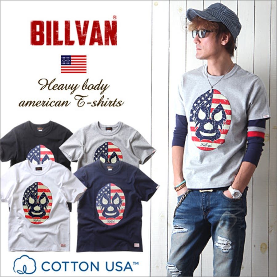 女子ウケの王道 メンズファッション通販Tシャツ BILLVANアメリカンスタンダード ビルバンマスク プリントTシャツ 28138 メンズ アメカジ 全然