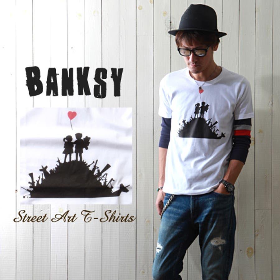 凄く安いし品質も良い メンズファッション通販Tシャツ BANKSY ストリートアートTシャツ CHILDREN 1618 バンクシー 豪気