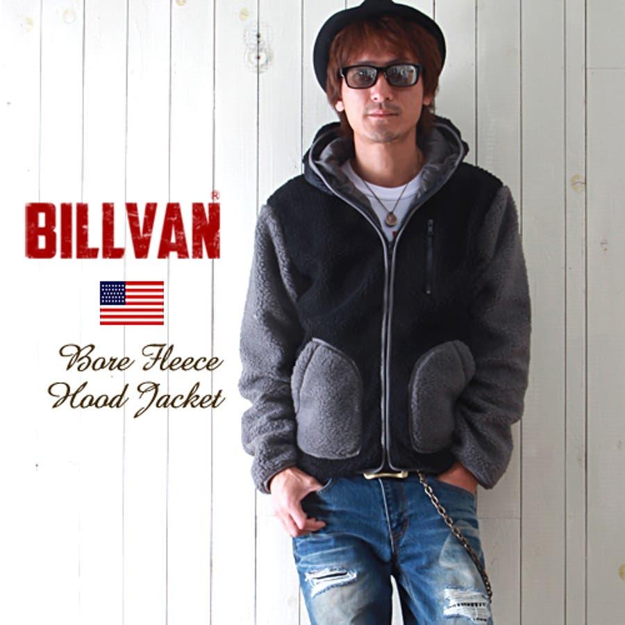 またかう! 2015秋冬 BILLVAN オールド・フリースボア パーカージャケット 023 業腹
