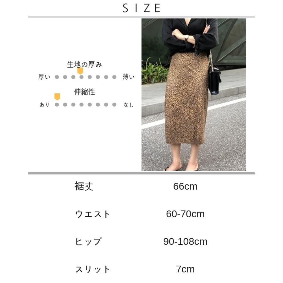 レオパードペンシルスカート 韓国ファッション レディース ミディアム ミディ丈 ロング タイト スリット 8