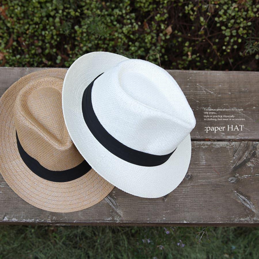 子供っぽくならない つば広中折れ帽 帽子 ハット 同意