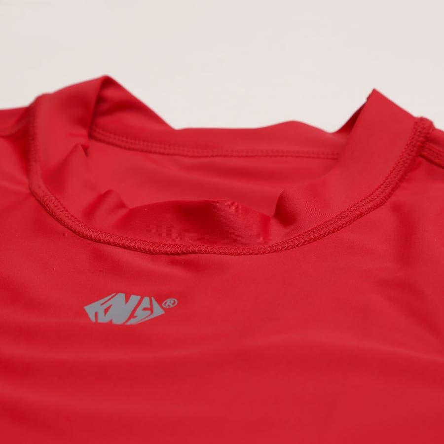 スポーツ用インナー メンズ トップス 長袖 吸汗速乾 ストレッチ コンプレッションインナーメンズインナー ns-2005 5