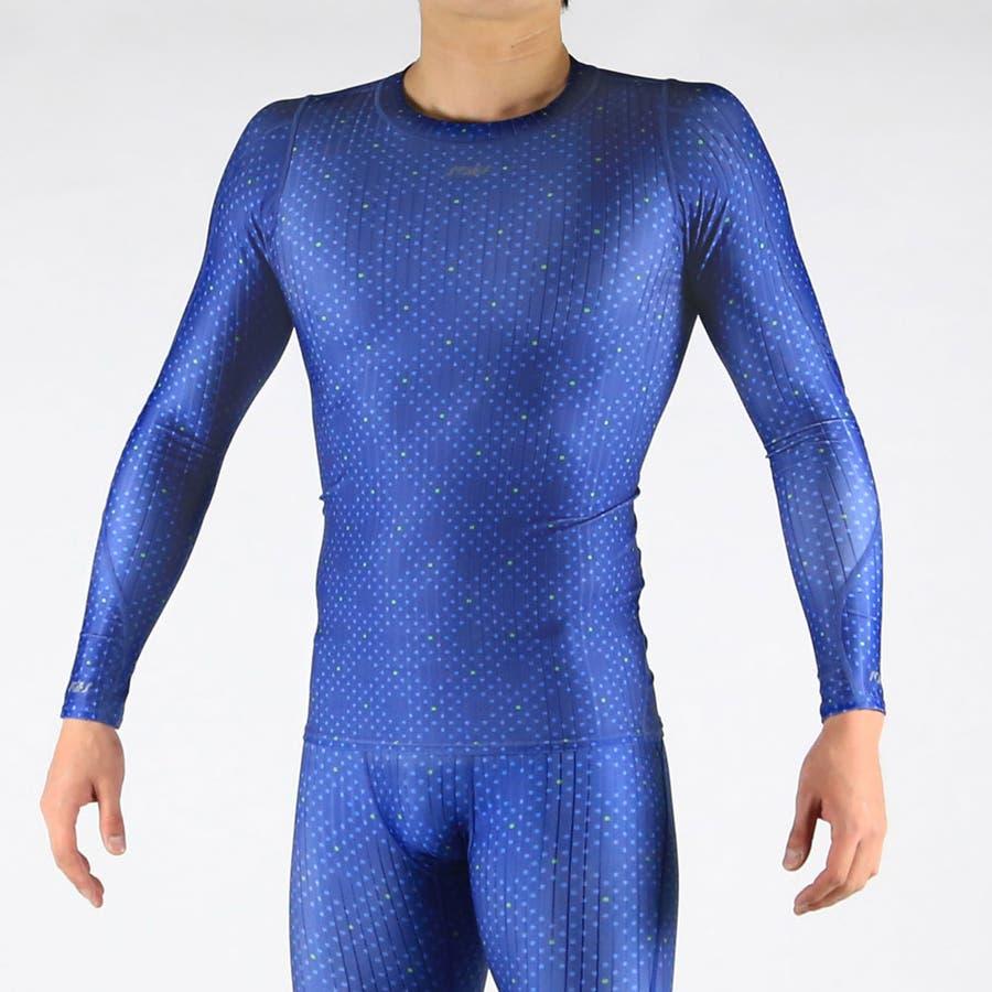 スポーツ用インナー メンズ トップス 長袖 メンズインナー 吸汗速乾 ストレッチコンプレッションインナー コンプレッションns-2012 65